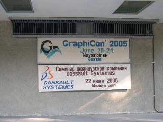 http://www.graphicon.ru/sites/default/files/imagecache/Full/DSCN3491.JPG