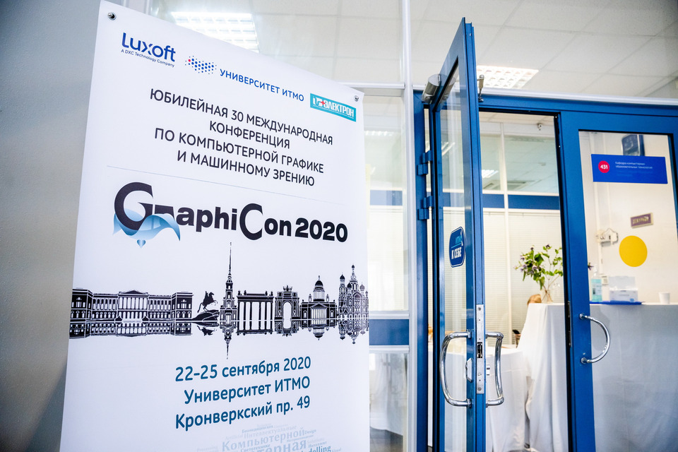 http://www.graphicon.ru/sites/default/files/imagecache/Full/g2020-REE07542.jpg